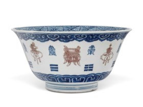 AN UNDERGLAZE-BLUE AND COPPER-RED-DECORATED BOWL