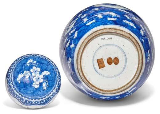 A LARGE BLUE AND WHITE OVOID JAR AND A COVER