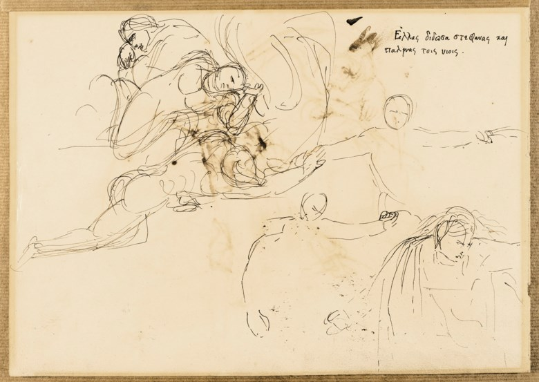 Eugène Delacroix (1798-1863), Seated woman folded on herself and study of woman standing raised arm surrounded by figures (front); Figures study (verso). Graphite, pen and brown ink. 22.4 x 32  cm. Sold for €27,500 on 27 March 2019 at Christie's in Paris