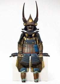 ARMURE YOKOHAGI-DO
