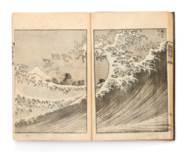 HOKUSAI (Katsushika Hokusai, d