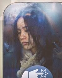 Tokyo Compression 13, 2012