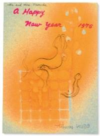 Happy New Year 1976