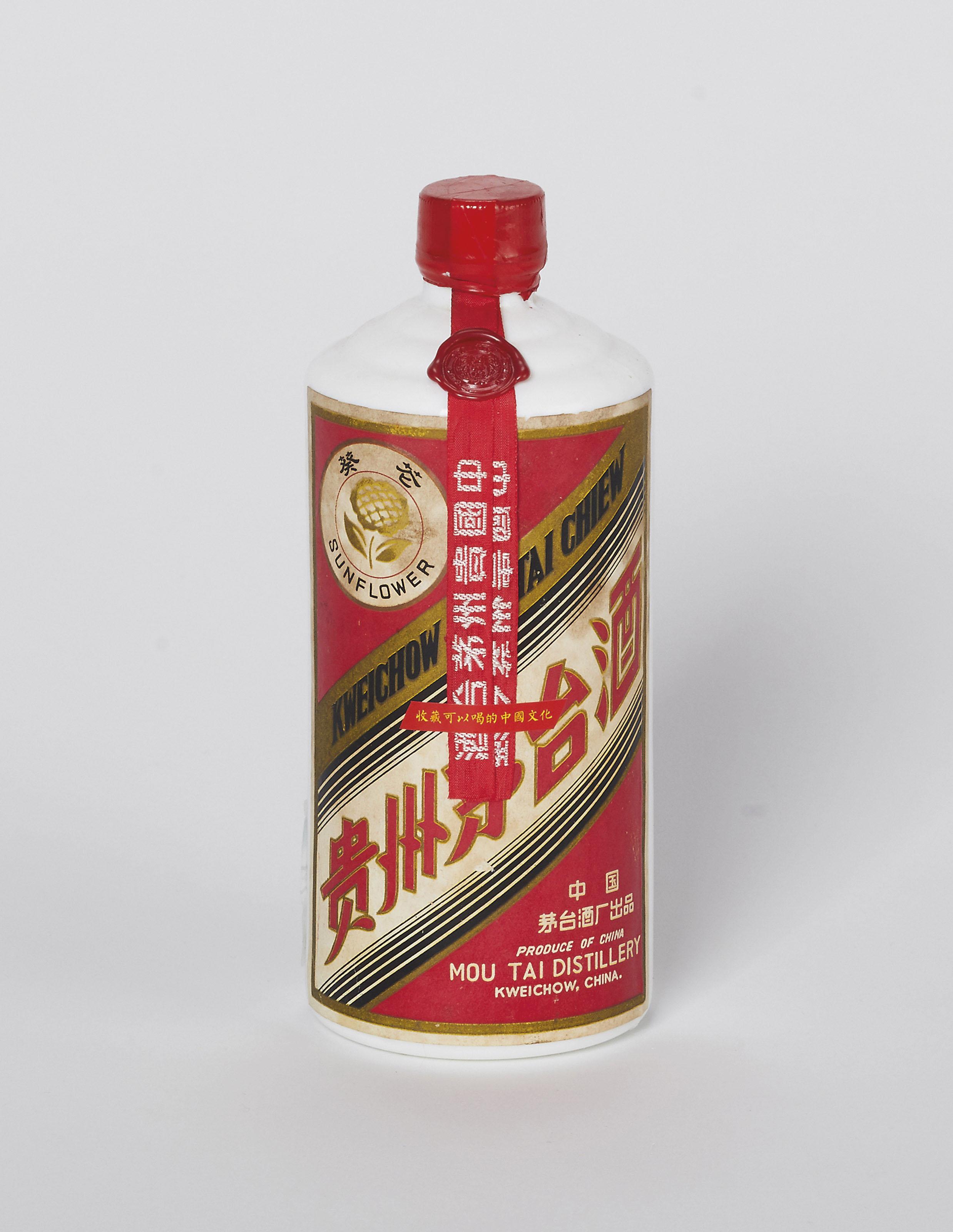 The Spirit Of China - Kweichow Moutai