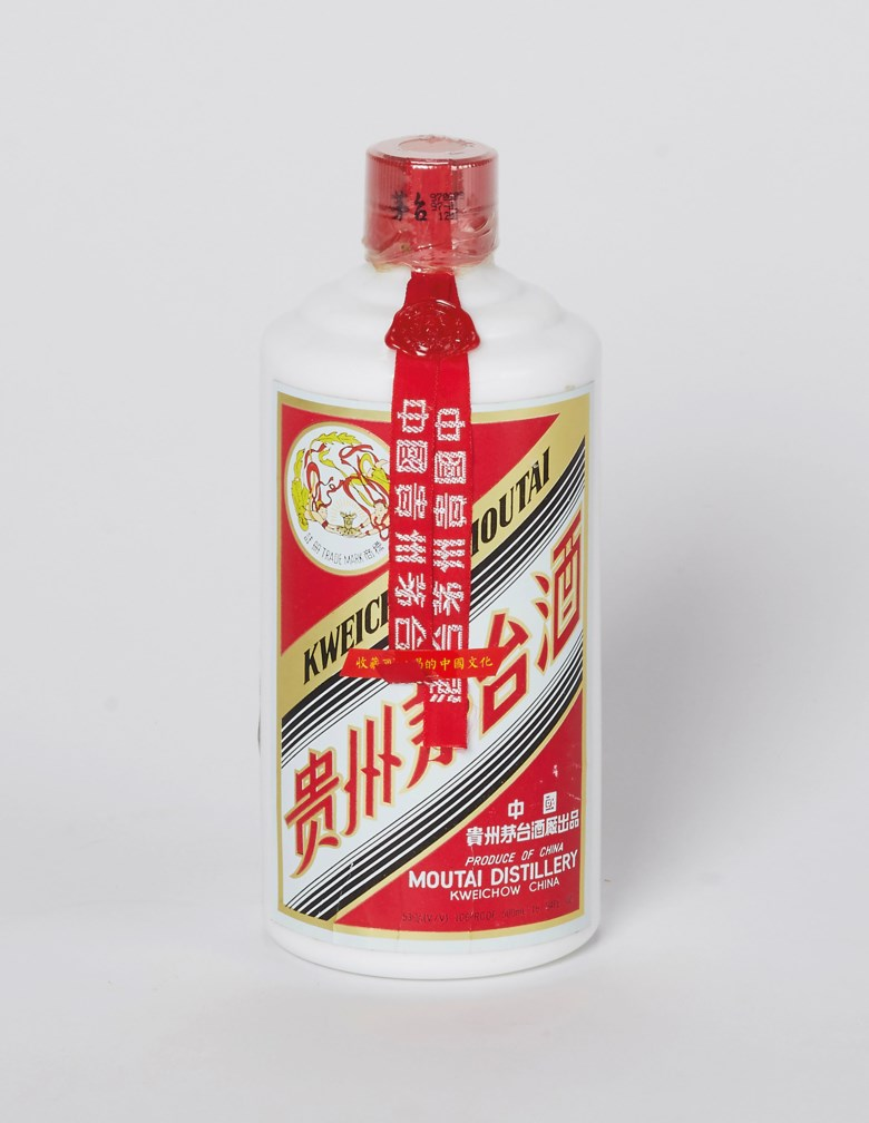 The Return of Hong Kong to China Commemoration Moutai 1997, 1 bottle (500ml) per lot. Estimate CNY 60,000-100,000. Offered in The Spirit Of China - Kweichow Moutai on 21 September 2019 at Christie's in Shanghai