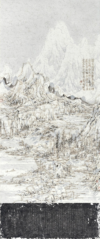 WANG TIANDE (CHINA, B. 1960)