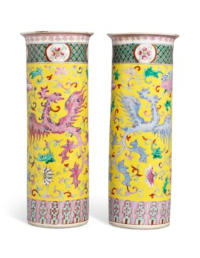 A PAIR OF FAMILLE ROSE YELLOW-GROUND BEAKER VASES