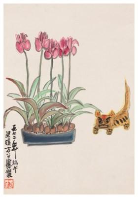 FANG ZHAOLING (1914-2006)
