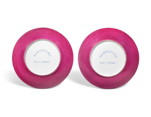 A PAIR OF FAMILLE ROSE 'EROTIC' DISHES