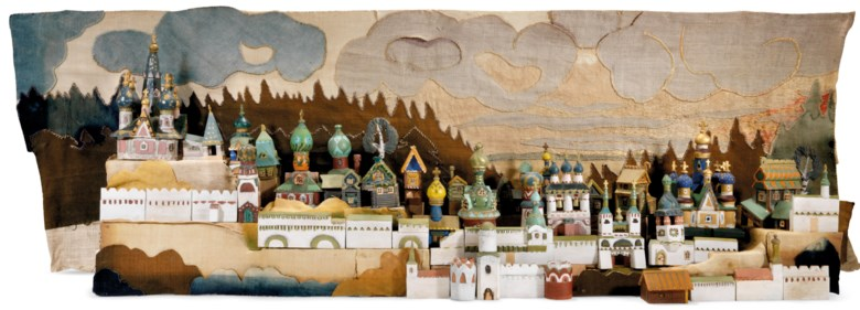Maria Iakunchikova (1870-1902), Gorodok. Sold for £62,500 on 23 November 2020 at Christies in London