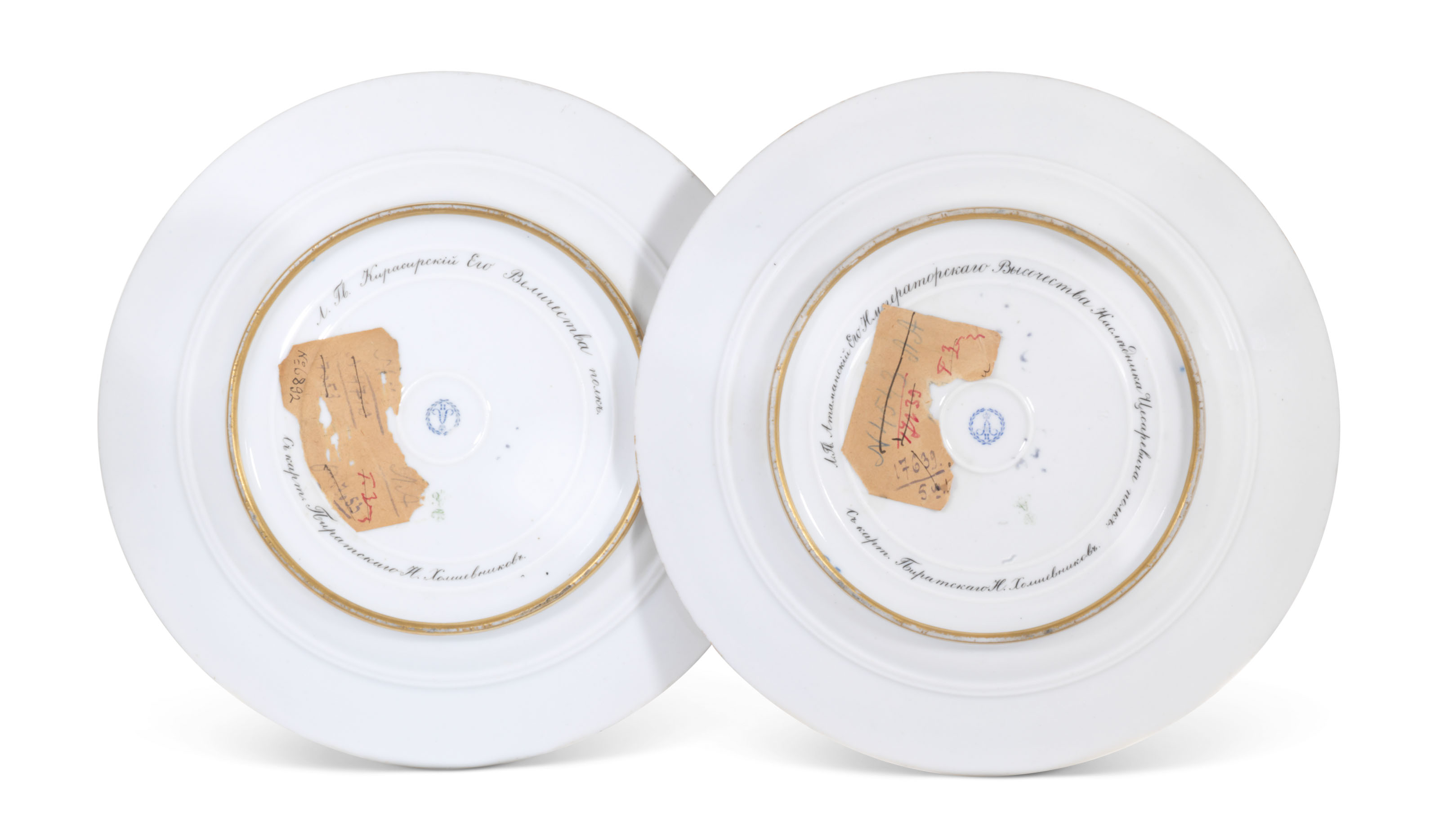 TWO PORCELAIN MILITARY PLATES
