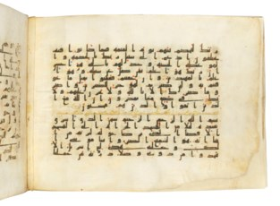A KUFIC QURAN SECTION