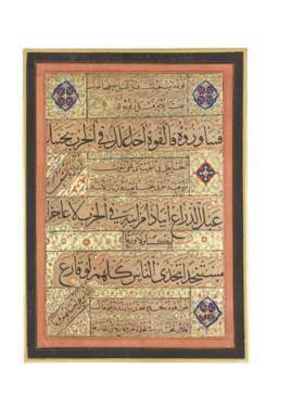 A COMPILATION OF ARAB LITERARY TEXTS EXECUTED IN MASTERFUL C