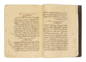 ABU 'ALI AL-HUSAYN IBN 'ABDULLAH IBN SINA (AVICENNA) (D 1037