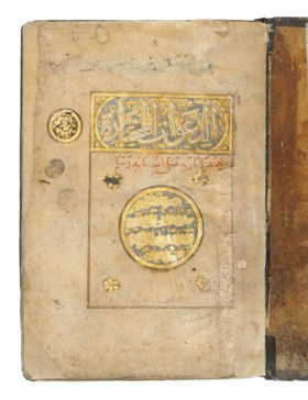 A GROUP OF PRAYERS SELECTED FOR SULTAN QANSUH AL-GHURI