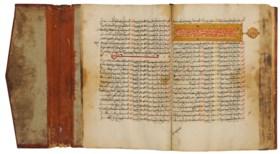 'ABD AL-JALIL BIN MUHAMMAD BIN AHMAD BIN 'AZZUM AL-MAGHRIBI