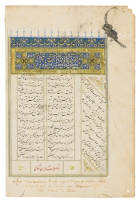 THE COLOPHON OF A MANUSCRIPT MADE FOR SHAYKH UWAYS (R 1356-7