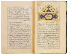 MIR MUHAMMAD BIN KHAWAND SHAH BIN MAHMUD (MIRKHWAND) (D 1498