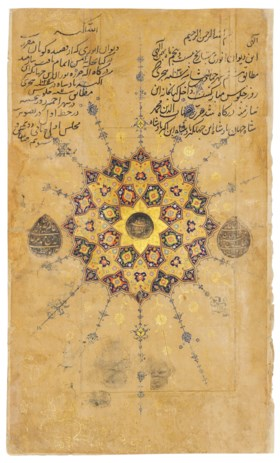 AN ILLUMINATED FOLIO FROM A ROYAL MANUSCRIPT OF THE DIWAN OF