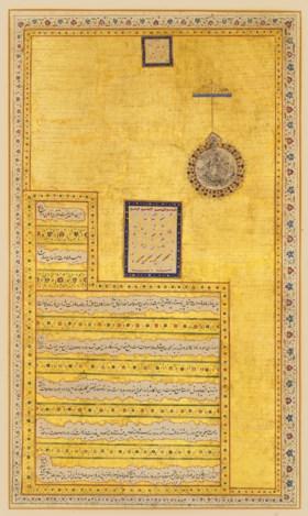 A FIRMAN OF EMPEROR AKBAR SHAH II (R 1806-1837)
