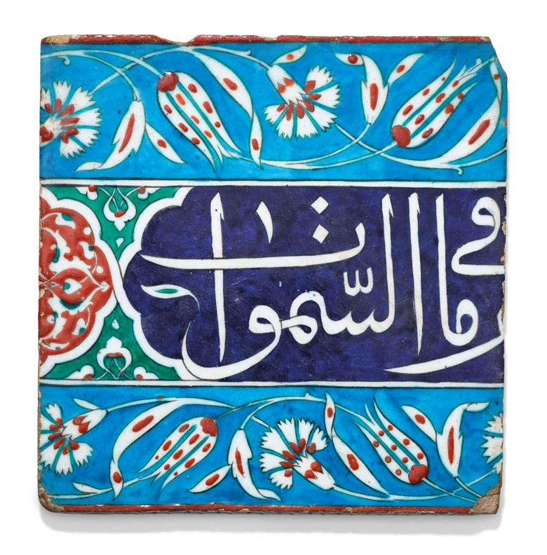 An Iznik calligraphic pottery tile, Ottoman Turkey, circa 1570. 8⅝ x 8½ in (22 x 21.5 cm). Estimate £25,000-35,000. Offered in Art of the Islamic and Indian Worlds Including Oriental Rugs and Carpets on 25 June 2020 at Christie's in London