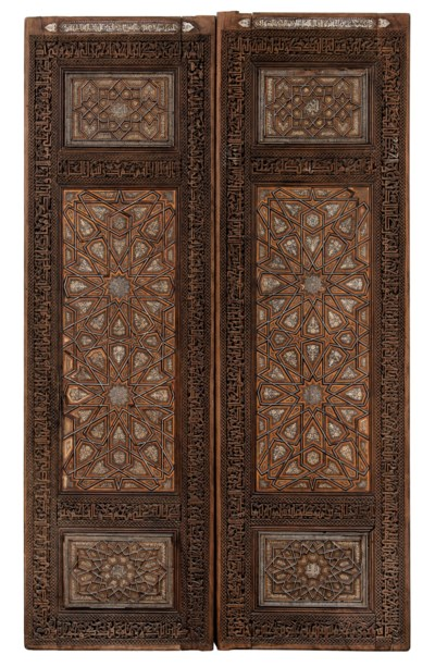 A PAIR OF IVORY-INLAID WOODEN