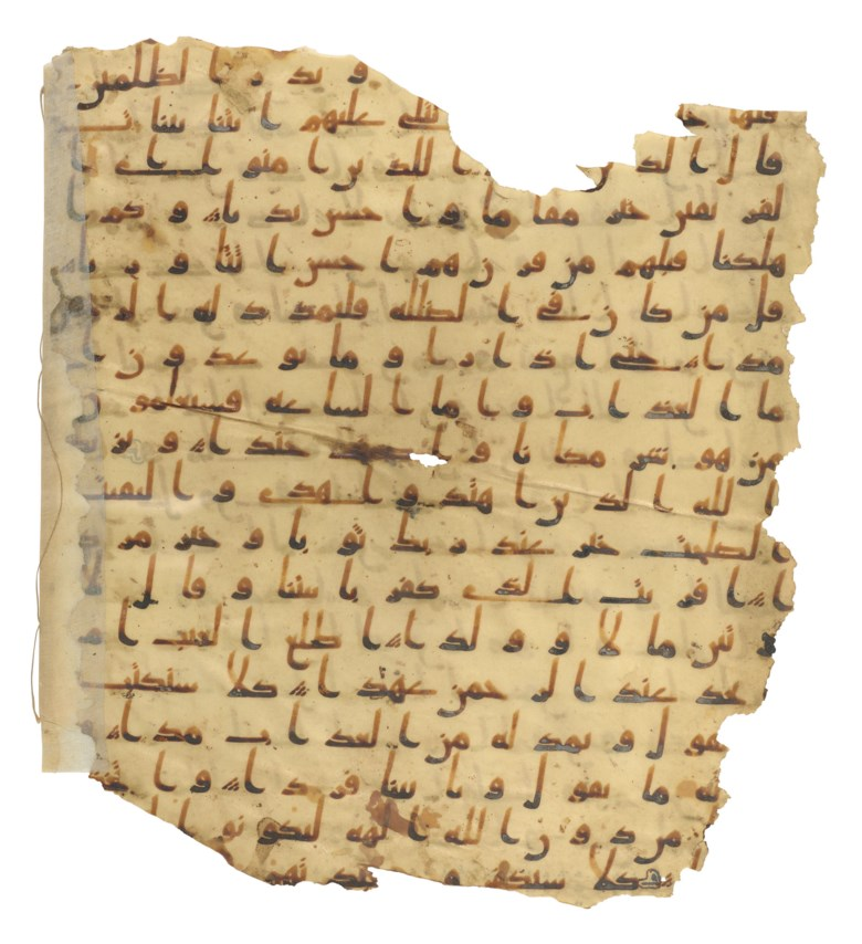 An important and early Hijazi Qur'an folio, Arabia, second half of the seventh century. Folio 13⅝ x 11¼ in (34.5 x 31 cm) at its largest. Estimate £250,000-350,000. Offered in Art of the Islamic and Indian Worlds including Oriental Rugs and Carpets on 28 October 2020 at Christie's in London