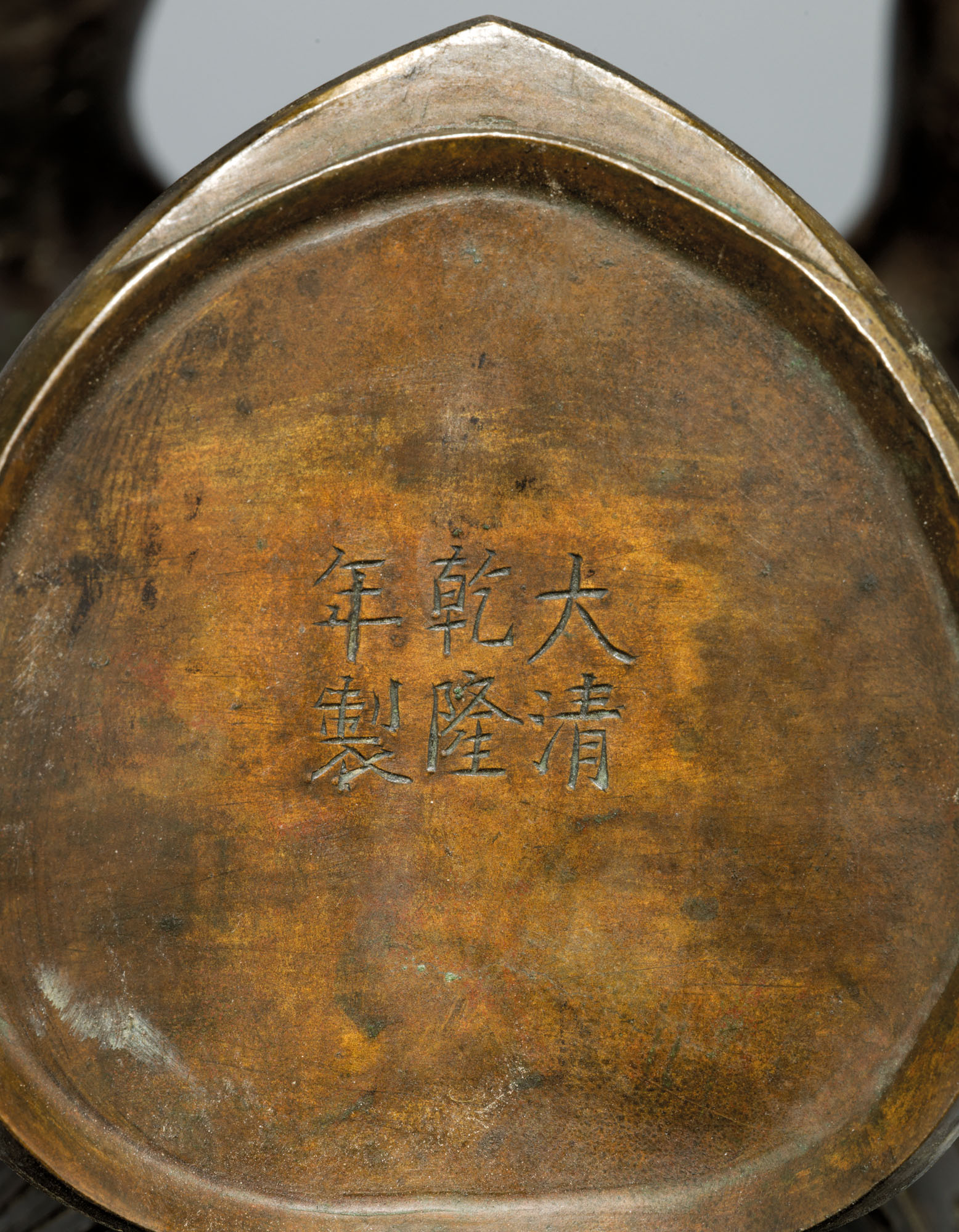 A RARE AND IMPORTANT BRONZE TAPIR-FORM VESSEL, XIZUN