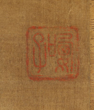 FORMERLY ATTRIBUTED TO YAOZI (
