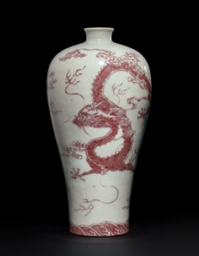 A RARE COPPER-RED-DECORATED 'DRAGON' VASE, MEIPING