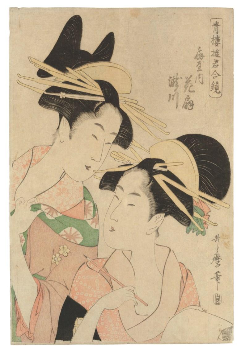 Kitagawa Utamaro (1754-1806), The Courtesans Hanaogi and Takikawa of the Ogiya (Ogiya uchi Hanagi Takikawa). Vertical oban 39 x 25.8 cm (153⁄8 x 101⁄8 in). Estimate £4,000-6,000. Offered in  From Artist to Woodblock Japanese Prints , 11-18 June 2020, Online