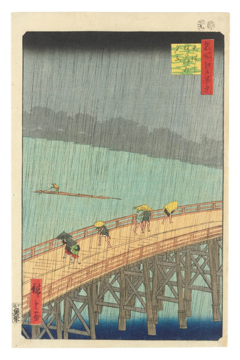 Utagawa Hiroshige (1797-1858), Sudden Shower over Shin-Ohashi Bridge and Atake (Ohashi Atake no yudachi). Vertical oban 36.8 x 24 cm (14½ x 9½ in). Estimate £20,000-30,000. Offered in  From Artist to Woodblock Japanese Prints, 11-18 June 2020, Online