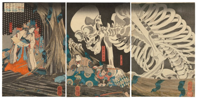 Utagawa Kuniyoshi (1797-1861), Mitsukuni Defying the Skeleton Spectre Conjured up by Princess Takiyasha. Vertical oban triptych each sheet 36.8 x 24.7 cm (14½ x 9¾ in). Estimate £70,000-90,000. Offered in  From Artist to Woodblock Japanese Prints, 11-18 June 2020, Online