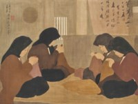 Les Couturières (Seamstresses at Work)