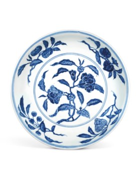 A VERY RARE BLUE AND WHITE 'POMEGRANATE' DISH