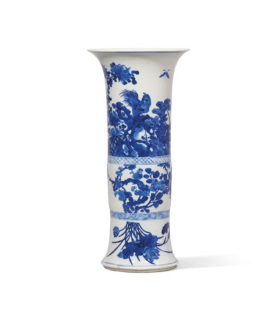 A BLUE AND WHITE 'ROOSTER' GU-