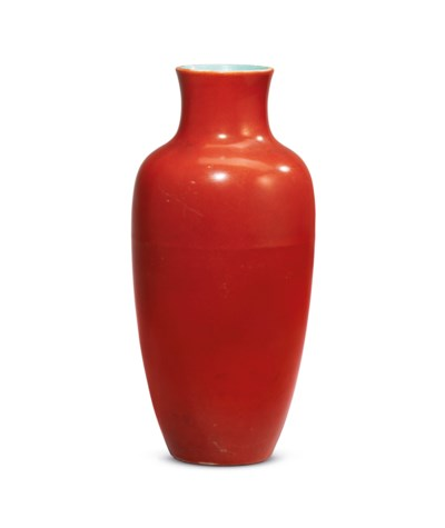 A CORAL RED-ENAMELLED VASE