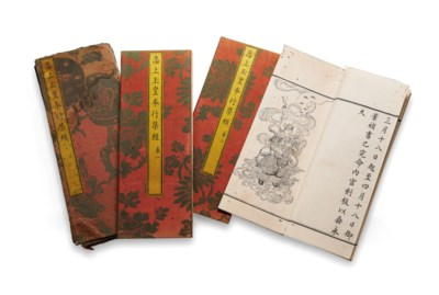 A SET OF THREE PRINTED BOOKS,