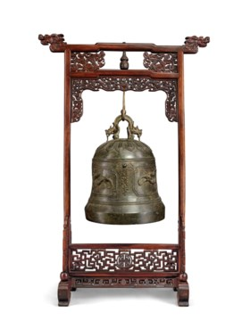 AN EXTREMELY RARE AND LARGE 'INSCRIBED' BRONZE TEMPLE BELL