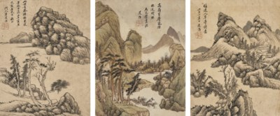 LU DAOHUAI (17TH-18TH CENTURY)