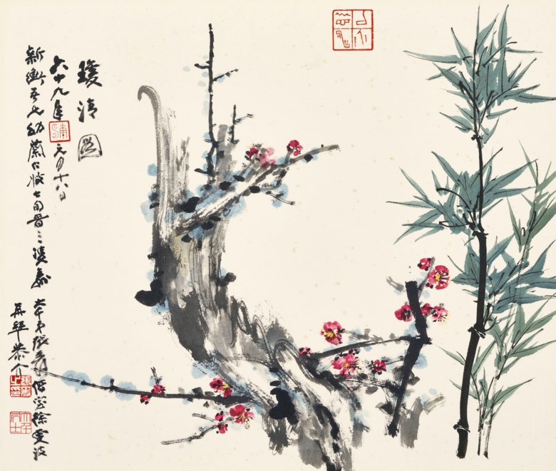 Zhang Daqian (1899-1983), Two Virtuous Tokens. Scroll, mounted and framed, ink and colour on paper. 43.5 x 51.2  cm (17⅛ x 20⅛ in). Estimate HK$1,000,000-2,000,000. Offered in Fine Chinese Modern and Contemporary Ink Paintings on 8 July 2020 at Christie's in Hong Kong
