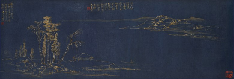 Zhang Daqian (1899-1983), Wind Blowing across the Plain Field. Scroll, mounted and framed, golden ink on blue paper. 37 x 108  cm (14⅝ x 42½  in). Estimate HK$1,600,000-2,600,000. Offered in Fine Chinese Modern and Contemporary Ink Paintings on 8 July 2020 at Christie's in Hong Kong