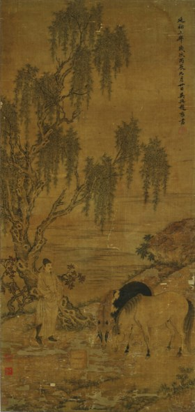 ZHAO YONG (ATTRIBUTED TO, 1289-AFTER 1363)