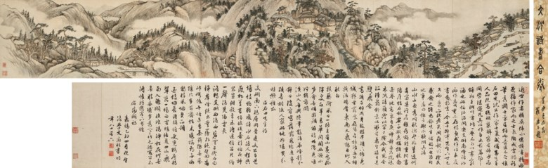 Shen Zhou (1427-1509)  Wen Zhengming (1470-1559), Landscape and Calligraphy. Calligraphy measures 28.7 x 154.5  cm (11⅛ x 60⅞  in). Estimate HK$5,500,000-7,500,000. Offered in Fine Chinese Classical Paintings and Calligraphy on 2 December 2020 at Christie's in Hong Kong