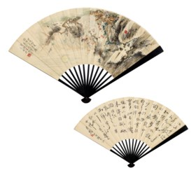 ZHANG SHANZI (1882-1940) AND ZHANG DAQIAN (1899-1983)/LU DAN