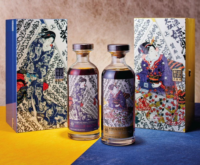 Karuizawa Blue & Gold Geisha 40 Year Old, 2 bottles (700ml) per lot. Estimate HK$220,000-300,000. Offered in Finest & Rarest Wines and Spirits Including A Magnificent Collection of Karuizawa   on 5 December 2020 at Christie's in Hong Kong