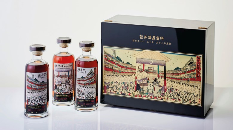 Karuizawa Honor Sumo Triple Set, 3 bottles (700ml) per lot. Estimate HK$275,000 inFinest & Rarest Wines and Spirits Including A Magnificent Collection of Karuizawa on 5 December 2020 at Christie's in Hong Kong
