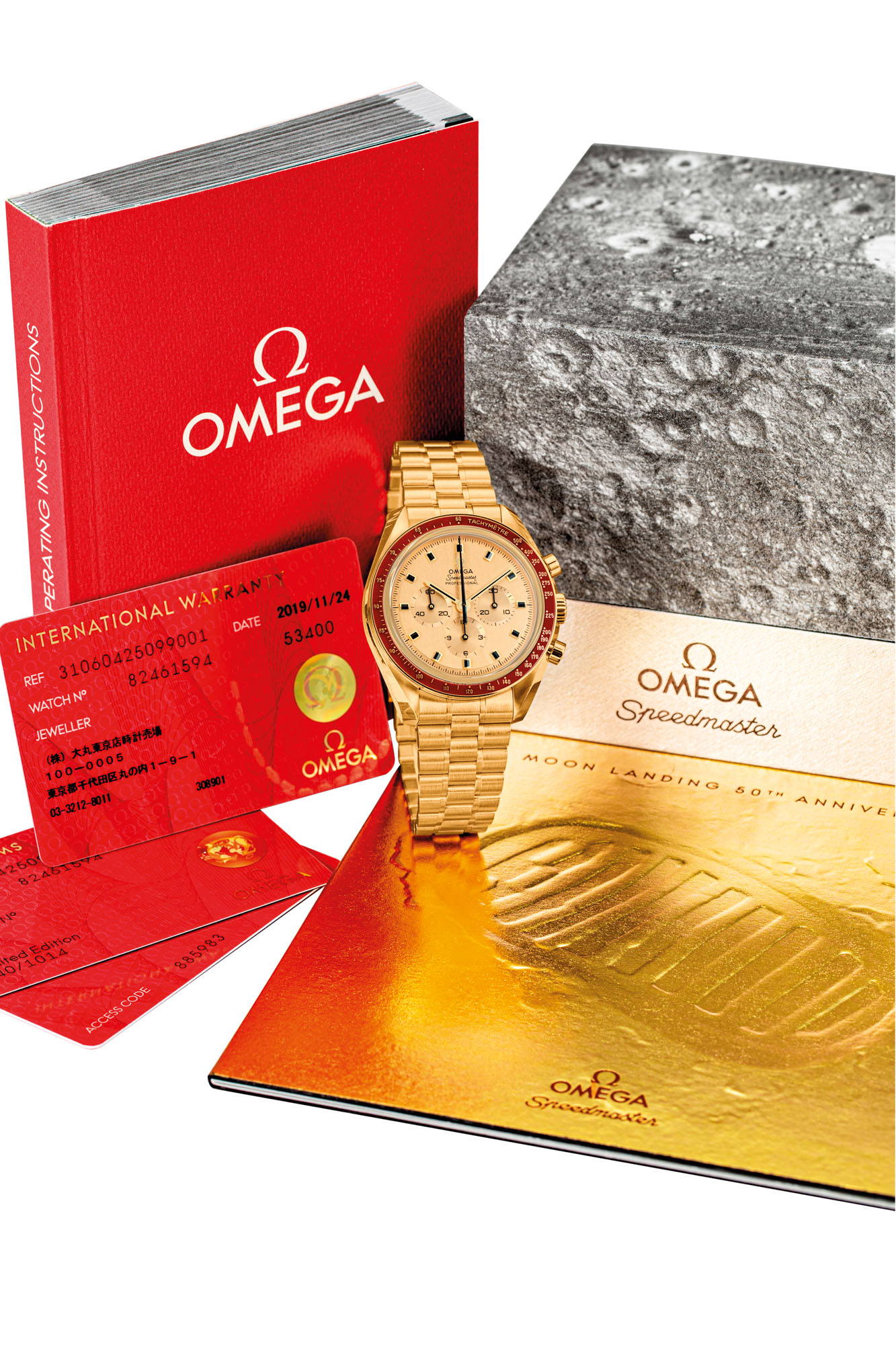 OMEGA. AN 18K GOLD LIMITED EDITION CHRONOGRAPH WRISTWATCH WITH BRACELET