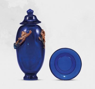AN OVERLAY SAPPHIRE-BLUE GLASS