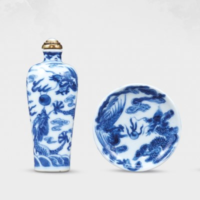 A BLUE AND WHITE PORCELAIN 'DR